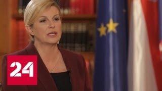 Формула власти. Президент Хорватии Колинда Грабар-Китарович - Россия 24