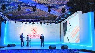 Югорских предпринимателей отметили на премии «Импульс добра»