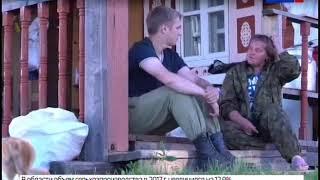 """Репортаж """"На птичьих правах"""""""