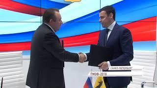 ПМЭФ-2018: какие плоды принес Ярославской области первый день работы форума