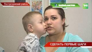 Семья в ожидании очередного этапа лечения, но денег нет | ТНВ