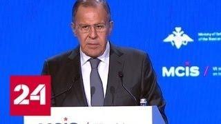 Сергей Лавров: все больше вопросов вызывает договороспособность США - Россия 24
