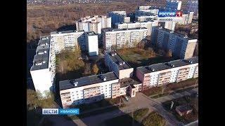С капитальным ремонтом многоквартирных домов в Ивановской области капитально запоздали