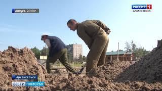 Первый этап создания Александровского сквера в округе Варавино-Фактория завершён