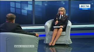 «Вести: Приморье. Интервью» с Натальей Диденко