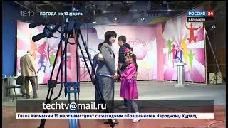 """Завершен первый отборочный этап конкурса """"Теегин Айс"""""""