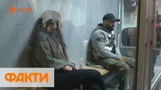 ДТП в Харькове: Зайцева и Дронов встретят Новый год в СИЗО