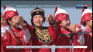 "Завершен прием заявок на участие в ""Теегин Айс"""
