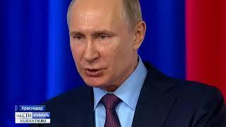 «Студлайф»: визит президента России Владимира Путина в КубГАУ