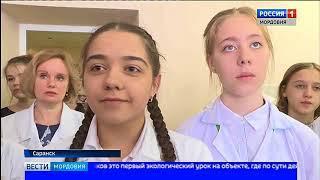 В Саранске школьникам показали, как исследуют воду