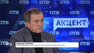 """""""Акцент с Евгением Ениным"""": Владимир Лопатин"""