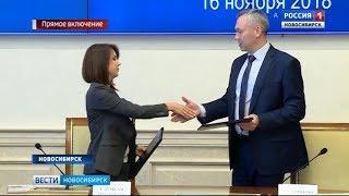 Новосибирская область и Добровольный физкультурный союз договорились о сотрудничестве