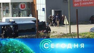 """""""Сегодня"""". 23 марта 2018 года. 16:00"""