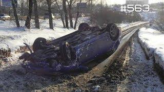 ☭★Подборка Аварий и ДТП/от 23.02.2018/Russia Car Crash Compilation/#563/February2018/#дтп#авария
