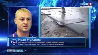В Красновишерском районе подсчитывают ущерб после разгула стихии