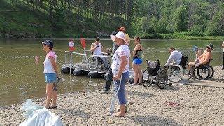 UTV. В Башкирии прошел единственный в мире фестиваль спортивного туризма среди инвалидов