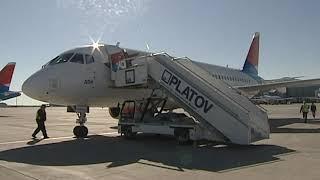 """Авиакомпания """"Азимут"""" открыла рейс из Ростова в Бишкек"""
