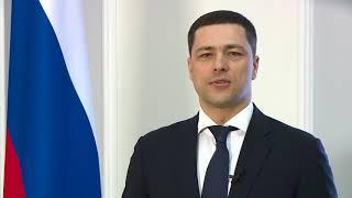 Михаил Ведерников приглашает псковичей на выборы 18.03.18