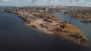 """Нацпроект """"Экология"""" Дмитрий Азаров обсудил с представителями федеральных министерств"""