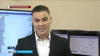 Информационный центр ЦИК РБ начал свою работу