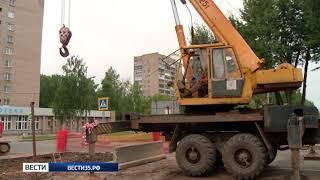 В Череповце начали строить мост на улице Архангельской