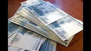 Кибермошенники обманули банк на крупную сумму