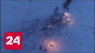 Место крушения Ан-148. Съемки с коптера - Россия 24