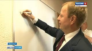 Штаб Виктора Томенко открылся в Барнауле