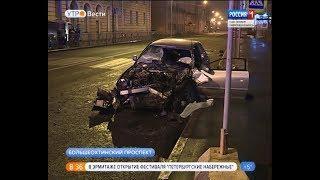 Вести Санкт-Петербург.Утро от 8.11.2018
