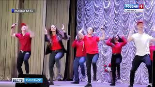 На Смоленщине стартовал «противопожарный» конкурс детского творчества