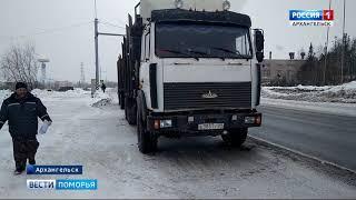 В Архангельске под колесами лесовоза оказалась юная меломанка