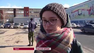 Выпуск новостей 17.04.2018
