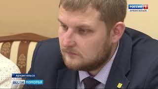 О строительстве в регионе экотехнопарков говорили в администрации Архангельска