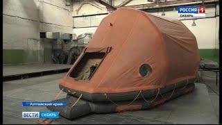 Российские авиалайнеры и морские суда могут оснастить барнаульскими спасательными плотами