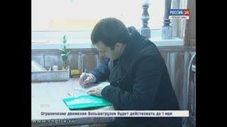 В столице республики продолжаются рейды по выявлению нелегальной занятости