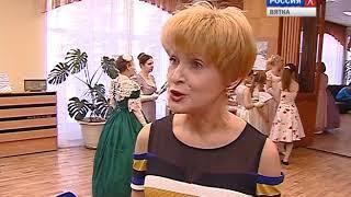 Новости культуры ВЯТКА (23.04.2018)(ГТРК Вятка)