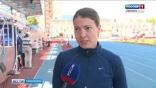 Элита легкой атлетики России посоревнуется в Смоленске