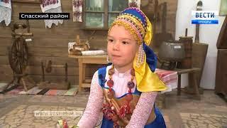 """""""Приморью - 80! Наша история"""": Приморские мастера-умельцы"""