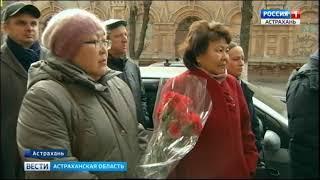 В Астрахани открыли мемориальную доску в память о Николае Пальмове