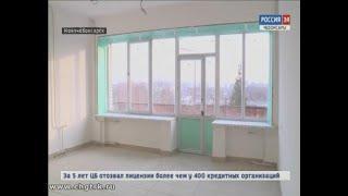 В новочебоксарской больнице идёт крупномасштабный капитальный ремонт