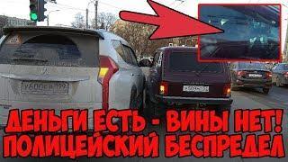 ДТП СПб / ПОЛИЦЕЙСКИЙ БЕСПРЕДЕЛ / БЫДЛО В ПОЛИЦИИ