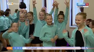 Пензенская «Провинция» готовится к масштабному хореографическому фестивалю