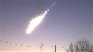 В Югре упал метеорит