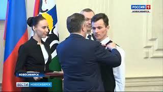 Жителей Новосибирской области наградили за вклад в развитие и за героизм