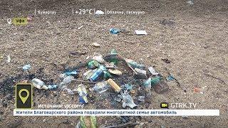 Жители уфимской Нижегородки возмущены свалкой на берегу реки Белой