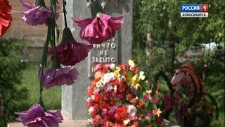 В Криводановке Новосибирского района приведут в порядок Аллею Славы