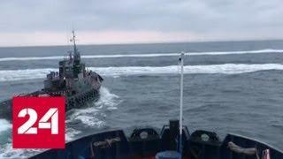 Украинские провокаторы не стали шифроваться - Россия 24
