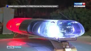 В Перми работник автомойки угнал машину