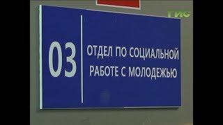В Ленинском и Железнодорожном районе Самары подростки участвовали в сбыте наркотиков