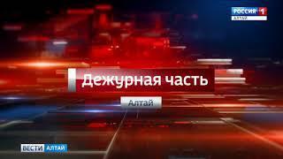 В ДТП под Быстрым Истоком погибло два человека
